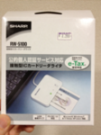 iphone/image-20130312225753.png